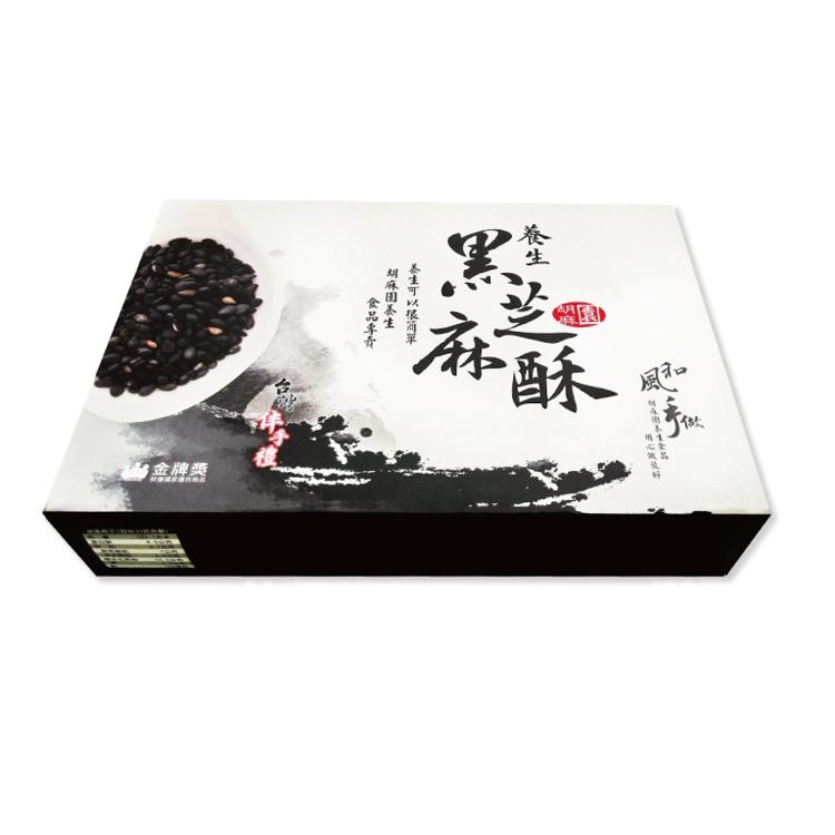 【胡麻園】黑芝麻酥 9塊/盒
