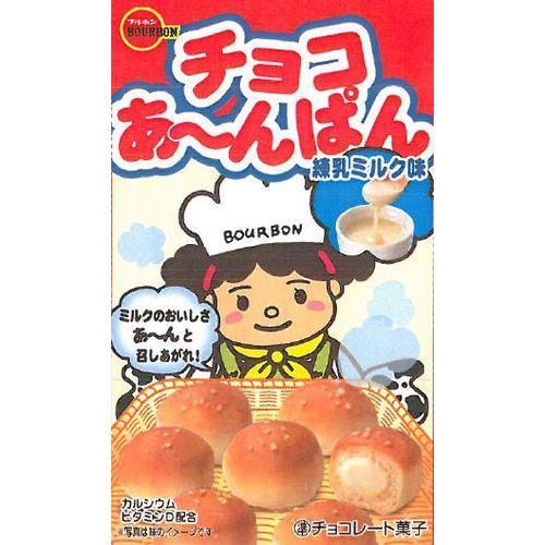 有樂町進口食品 北日本煉乳牛奶小麵包 另有巧克力口味 4901360319817