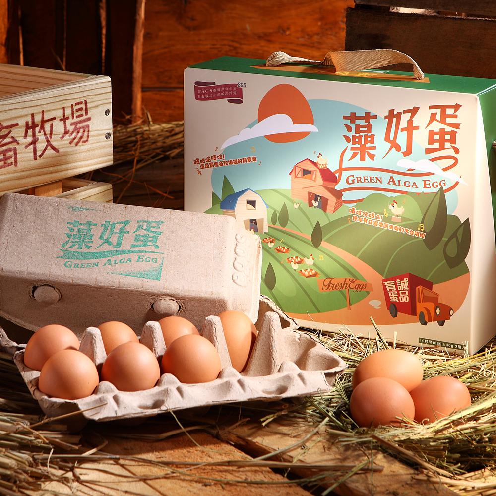 【靈芝藻好蛋】【藻健康禮盒】。精選20入裝。滿8盒免運