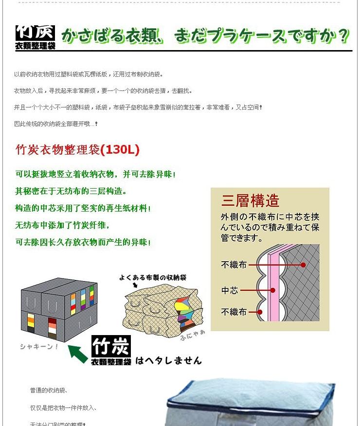直立65L竹炭衣物儲存袋(一組2入)