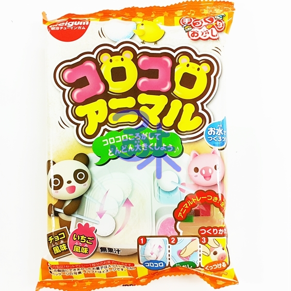 (日本) 明治 DIY 動物頭像口香糖(橘) 1包 20 公克 特價66元【 4902744031806 】