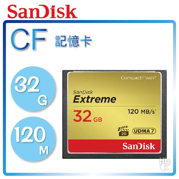 【和信嘉】SanDisk Extreme CF 32G 120M/s 記憶卡 公司貨 原廠終身有限保固