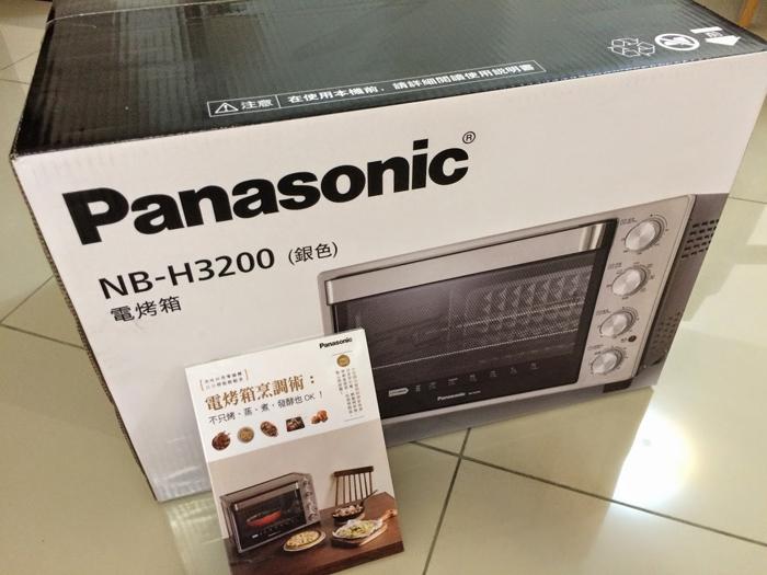【Panasonic 國際】32L雙溫控/發酵烤箱(NB-H3200)【送食譜書】公司貨 免運 買到賺到