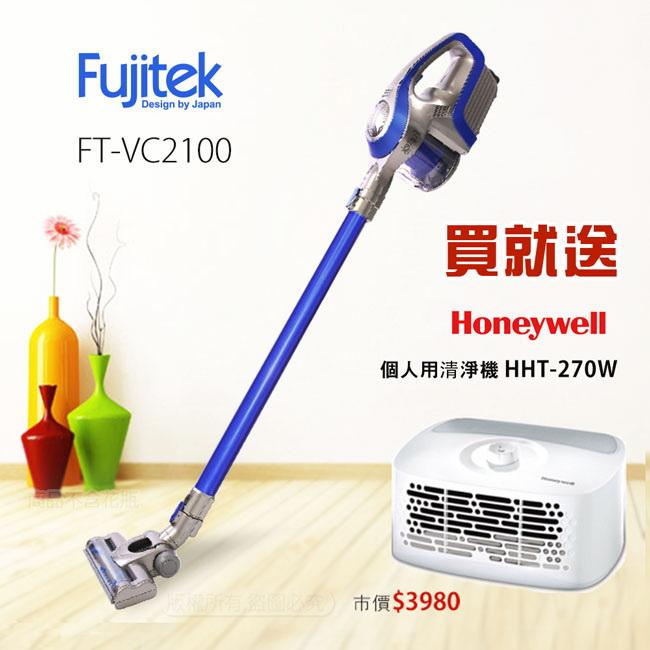【送Honeywell HHT270清淨機】Fujitek富士電通 無線手持除螨吸塵器FT-VC2100  快充4小時/國際電壓/多款配件