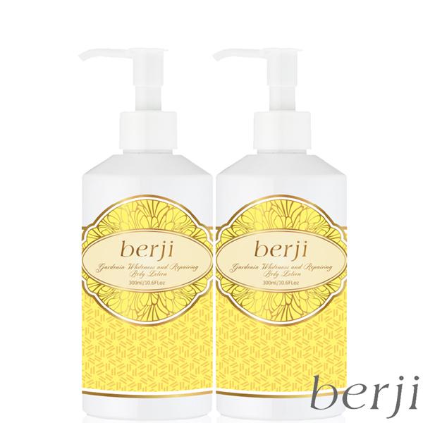 《berji》槴子花靚白修護身體乳300ml (兩瓶)