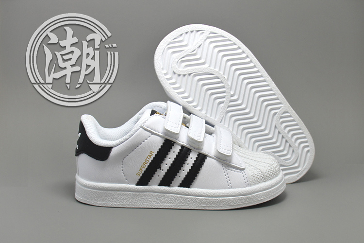 Adidas Superstar 城市 白黑 金標 經典 復古慢跑鞋 限量 情侶鞋 余文樂 童鞋 大童鞋 學步 透氣經典