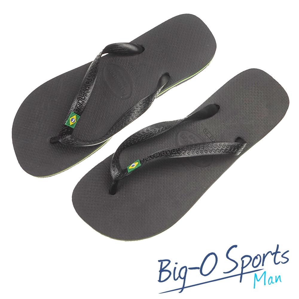 季末出清8折 Havaianas 哈瓦仕 基本款 素色 巴西拖 沙灘拖鞋 女 HF3N0032B9 Big-O SPORTS