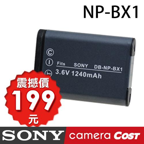 【199爆殺電池】SONY NP-BX1 副廠電池 一年保固 14天新品不良換新