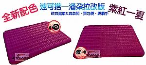 【【蘋果戶外】】速可搭 潘朵拉充氣床 YK-007 Scooda 床墊 充氣睡墊 260×200cm 四人份超大床位 含電動充氣機 享受歡樂時光