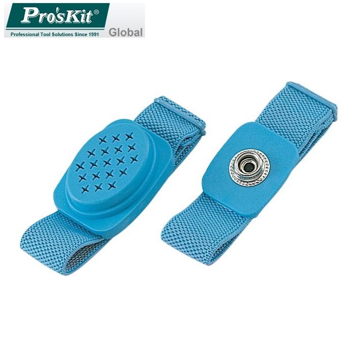 又敗家@台灣製造Pro'sKit寶工防靜電無線手環8PK-611W可調式日型環鬆緊帶靜電消除無線無繩手腕帶抗靜電手環静電消除器手腕帶 Proskit Pro's Kit Pros Pro sKit