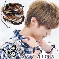 ☆ New Style ☆ EXO Luhan 鹿唅 Kai 金鍾仁 同款皮革編織手鏈手環