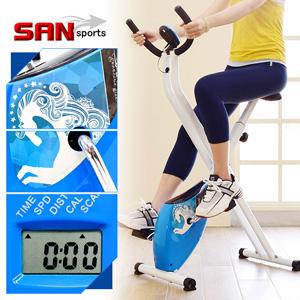 【SAN SPORTS 山司伯特】寶馬X折疊健身車(室內腳踏車.摺疊美腿機.運動健身器材.推薦哪裡買)C082-918