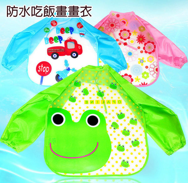 EMMA商城~兒童長袖罩衣反穿衣防水寶寶嬰兒EVA吃飯衣圍兜畫畫衣