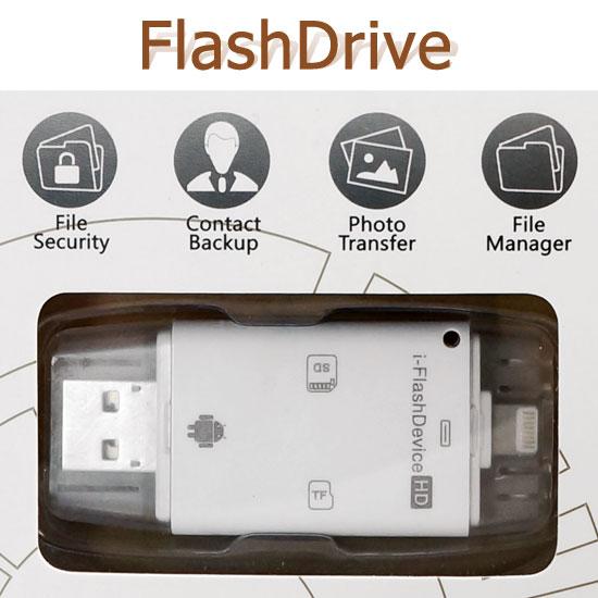 【FlashDrive 讀卡】Apple iPhone6/5S/5 Plus/iPod Touch 5 手機讀卡機/轉接器/記憶卡/TF/Micro SD