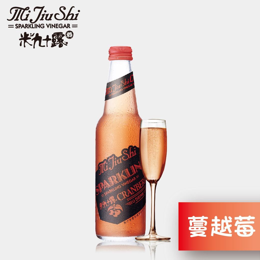 『米九十露』★絕釀口感★ 蔓越莓香檳醋飲318ml❤1手六入$570❤