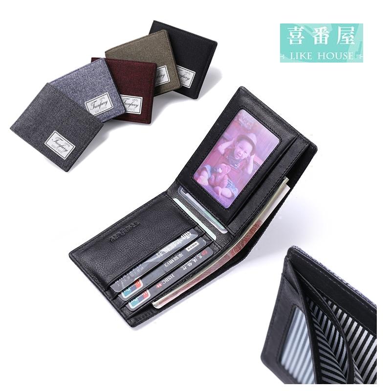 【喜番屋】日韓版真皮牛皮配亞麻布0.8cm輕薄男士皮夾皮包錢夾零錢包2折短夾流行男夾男包LH315