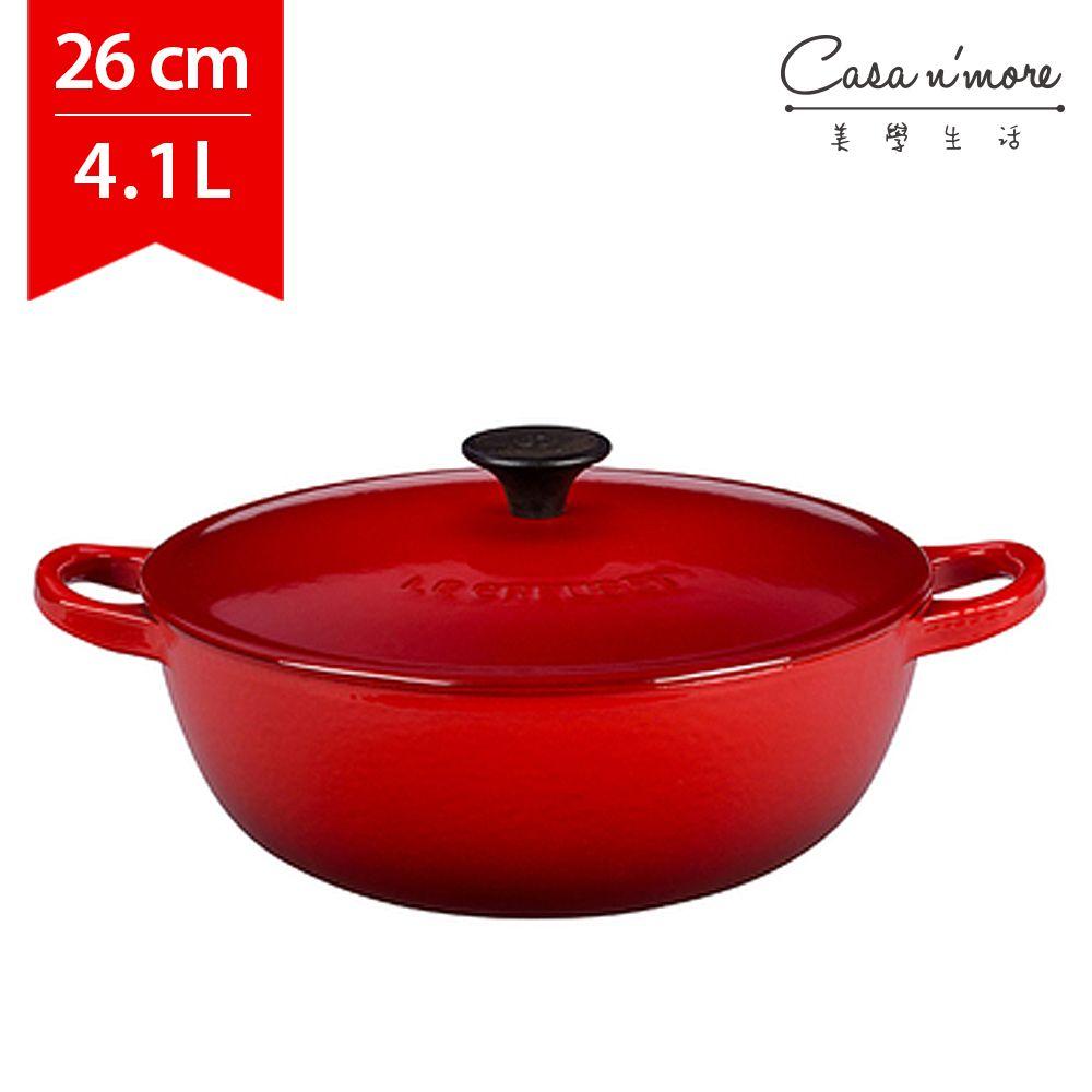 Le Creuset 媽咪鍋 鑄鐵鍋 炒鍋 深鍋 燉鍋 湯鍋 26cm 4.1L 櫻桃紅 法國製