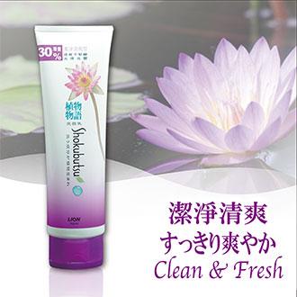 【日本品牌】 LION 獅王 植物物語 洗面乳 潔淨清爽 130g