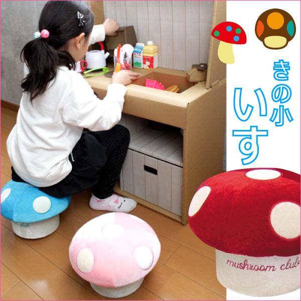 椅凳/蘑菇造型小椅子/日本夯 【天空樹】(MSR1)