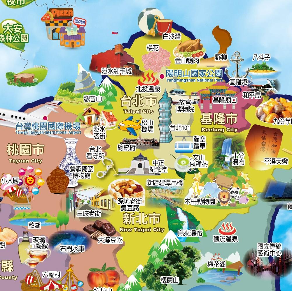 【限時限量】智慧點讀魔法筆(送世界地圖/台灣地圖/世界國旗圖卡)→FB姚小鳳