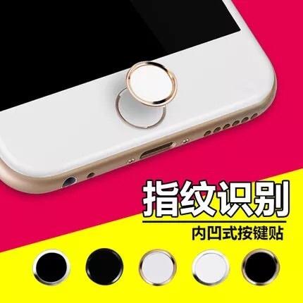 iphone6 plus/7 plus /5 SE 按鍵指紋貼蘋果7蘋果6指紋識別貼按鍵貼【預購中】