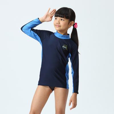 【≡MARIUM≡ 】兒童半身水母衣─長袖(MAR-2807)