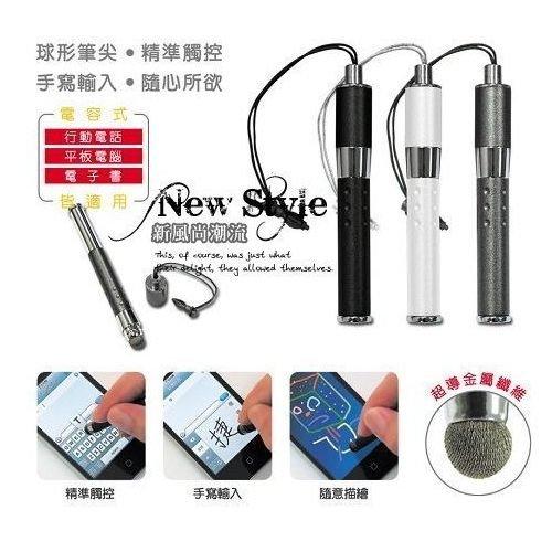 *╯新風尚潮流╭*JetArt捷藝 Touchpal 伸縮型超感度電容式觸控筆 ipad平板電腦電子書適 黑 TP3000