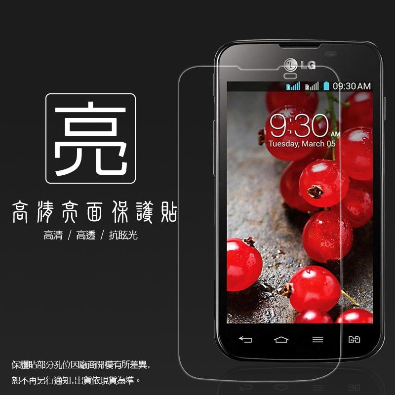亮面螢幕保護貼 LG OPTIMUS L5II DUET E455 保護貼