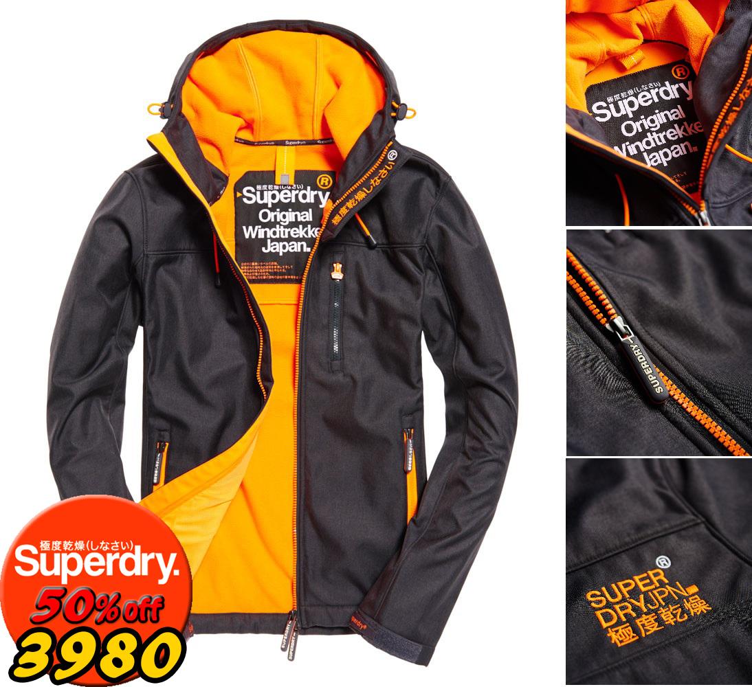 【男款】歲末出清極度乾燥 Superdry Windtrekker連帽防風衣軟夾克 風衣 連帽 外套 防風 保暖 深灰/螢光橙