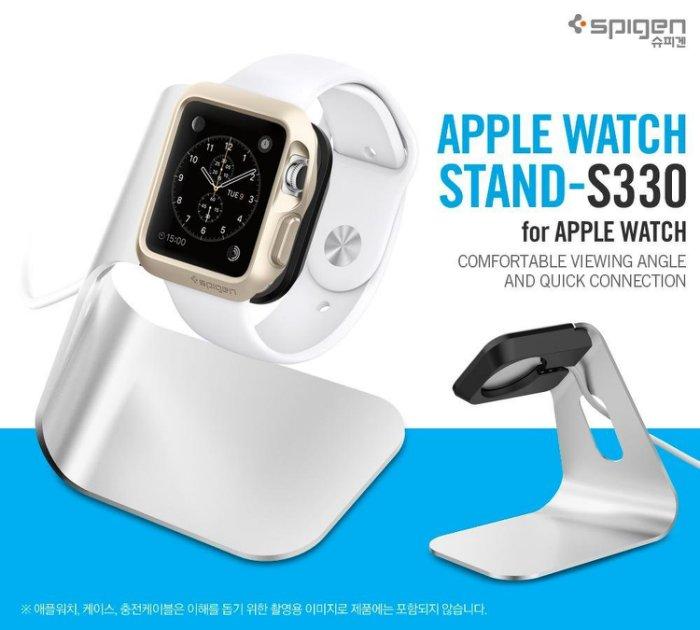 SGP Spigen Apple Watch Stand S330 鋁合金直立式支架