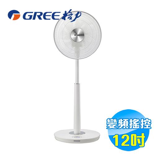 格力 GREE 12吋 超靜音 充電式 DC直流 電風扇 FD-12BA7