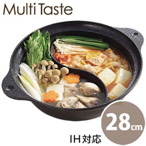 贈品出清 鴛鴦鍋 SP-1501