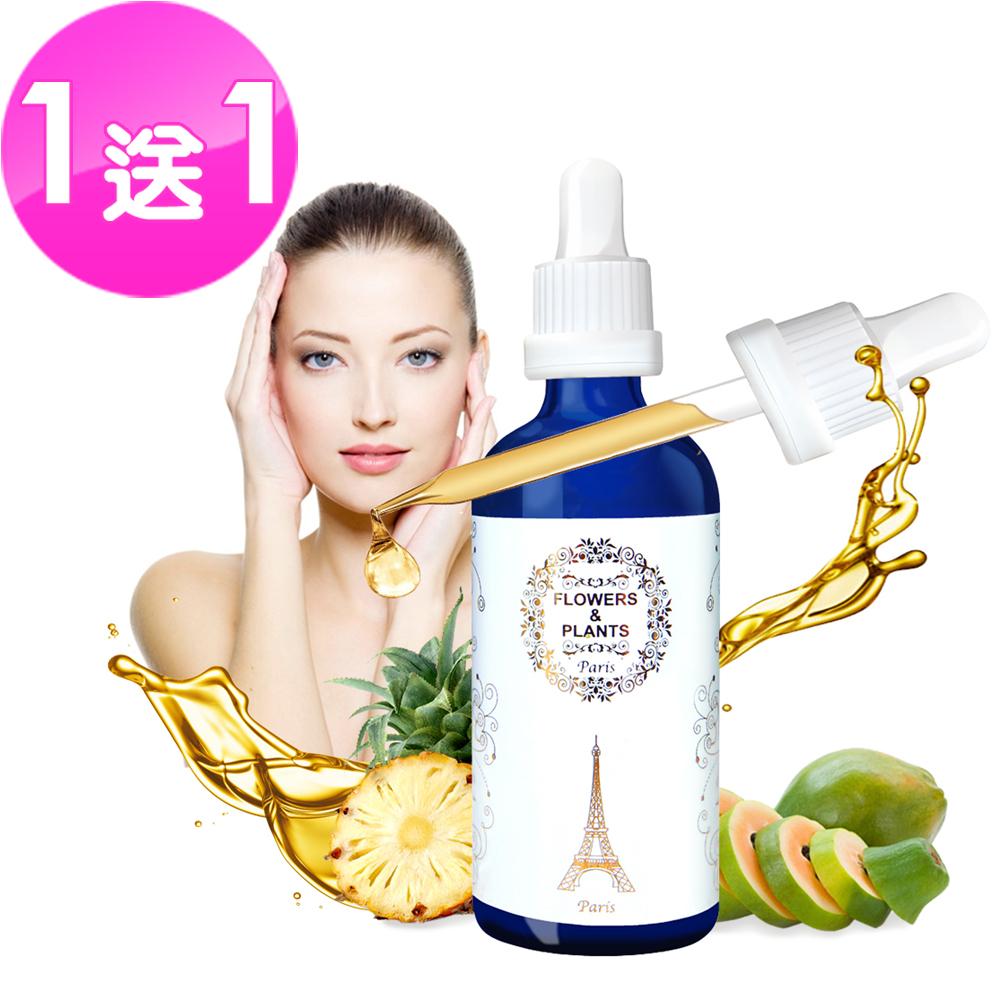 (買一送一)木瓜酵素+鳯梨酵素 ★ 淨除粉刺角質精華液 30ML
