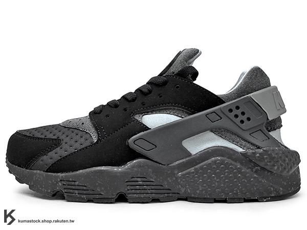 2016 最新 1992 經典鞋款 重新復刻 NIKE AIR HUARACHE RUN SE 黑灰 OUTDOOR 風 透氣網洞 黑武士 輕量 慢跑鞋 (852628-001) 1016