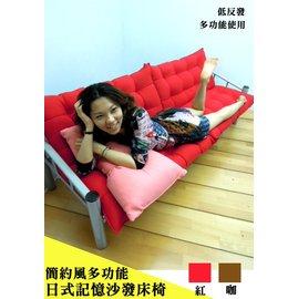 【台客嚴選】簡約風多功能日式記憶沙發床椅/單人床