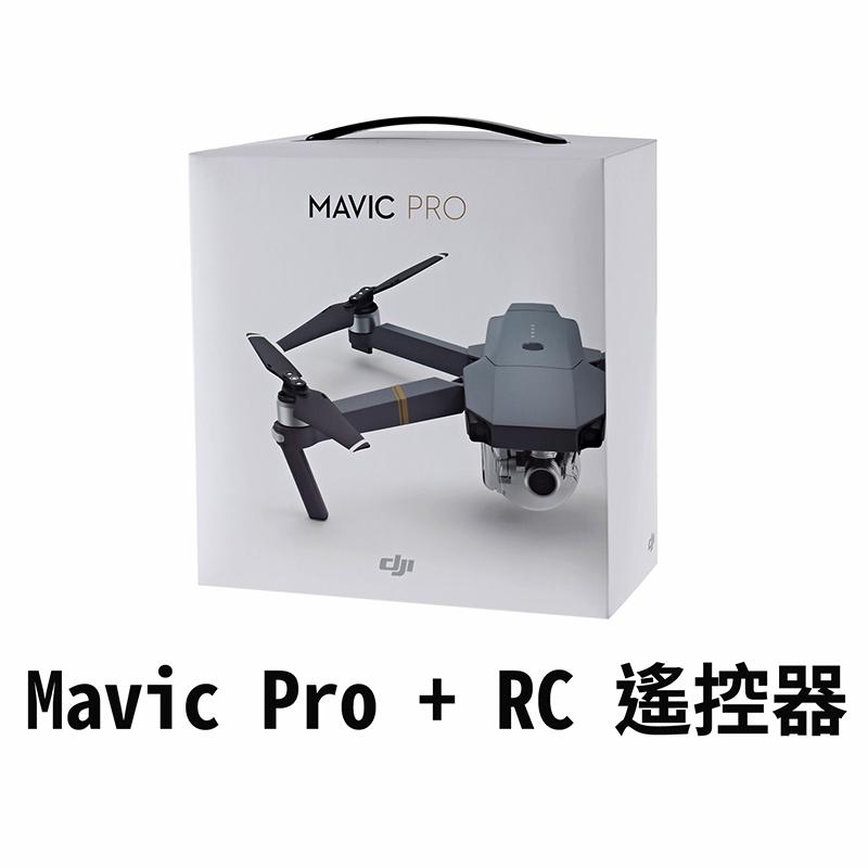 ◎相機專家◎ DJI Mavic Pro (Mavic+RC遙控器) 御 空拍 航拍無人機 可折疊 4K 預購中 公司貨