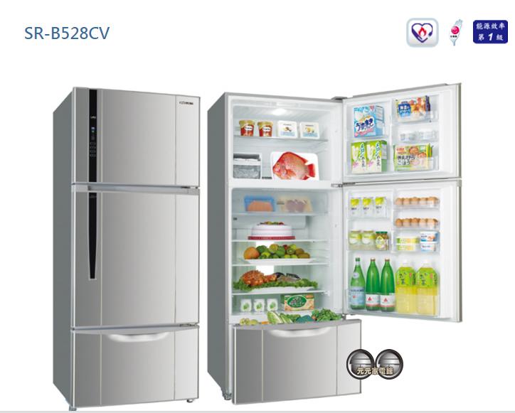 【SANLUX 台灣三洋】528公升直流變頻三門電冰箱 SR-B528CV~含配送+基本安裝