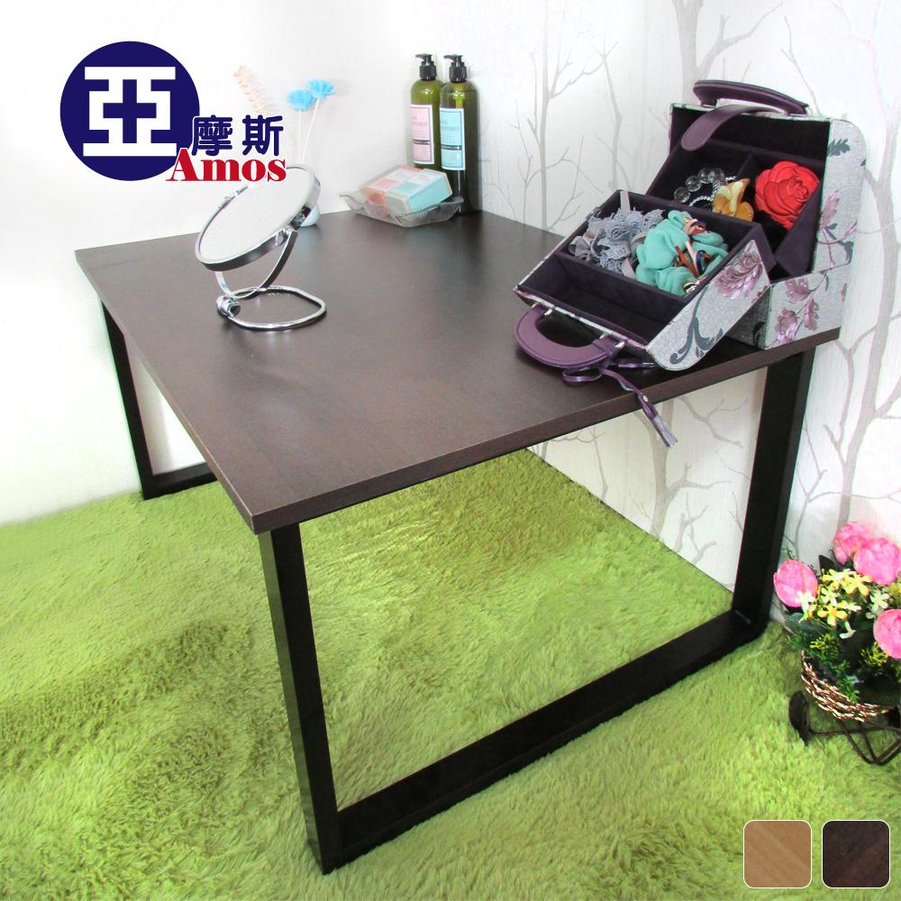 (下殺) 工業風方型設計和室桌 和式 茶几桌 邊桌 轉角桌 防潑水低甲醛環保 台灣製  免運 Amos【DAA001】
