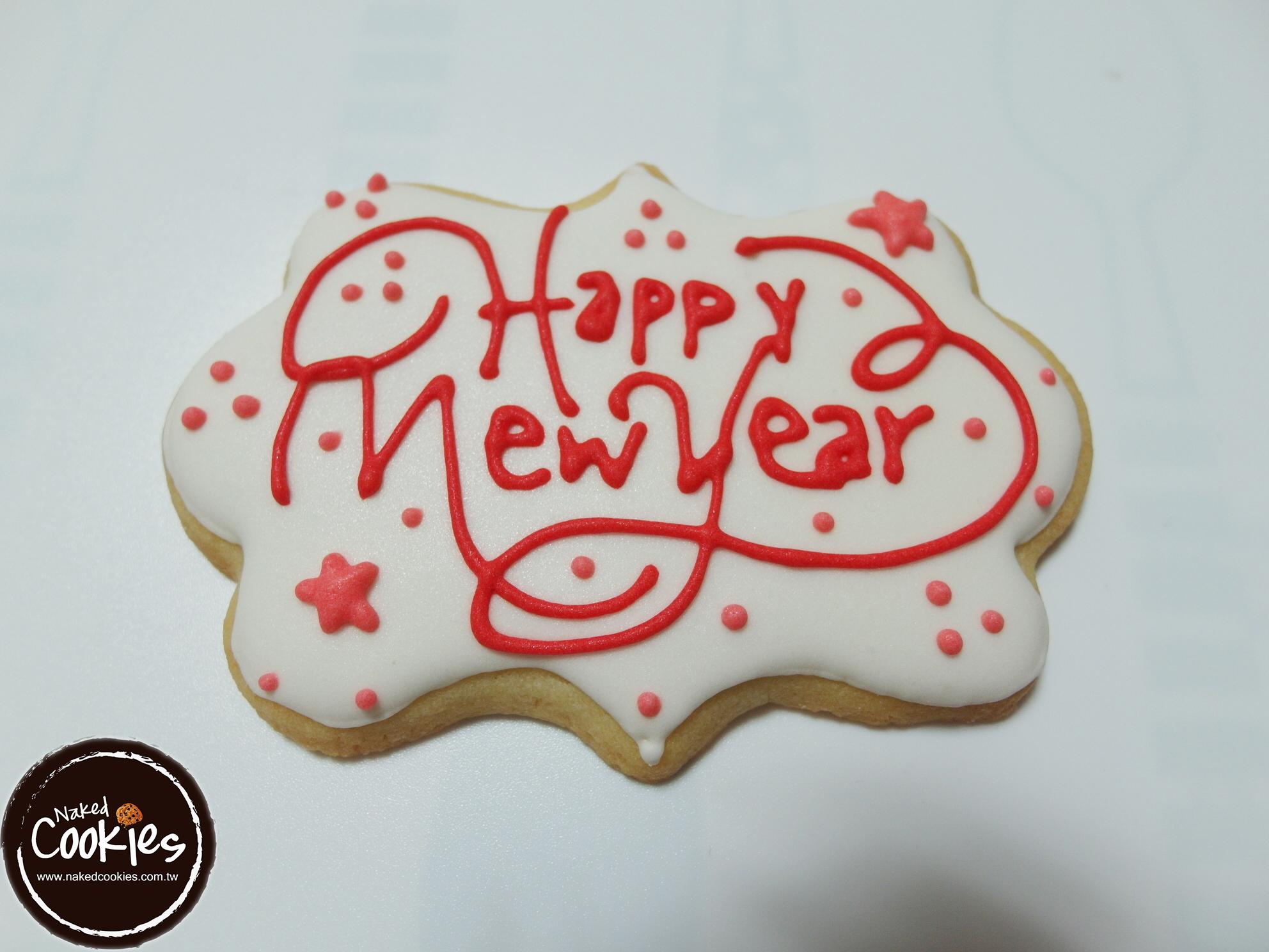 【裸餅乾Naked Cookies】新年快樂6入-創意手工糖霜餅乾,婚禮/生日/活動/收涎/彌月