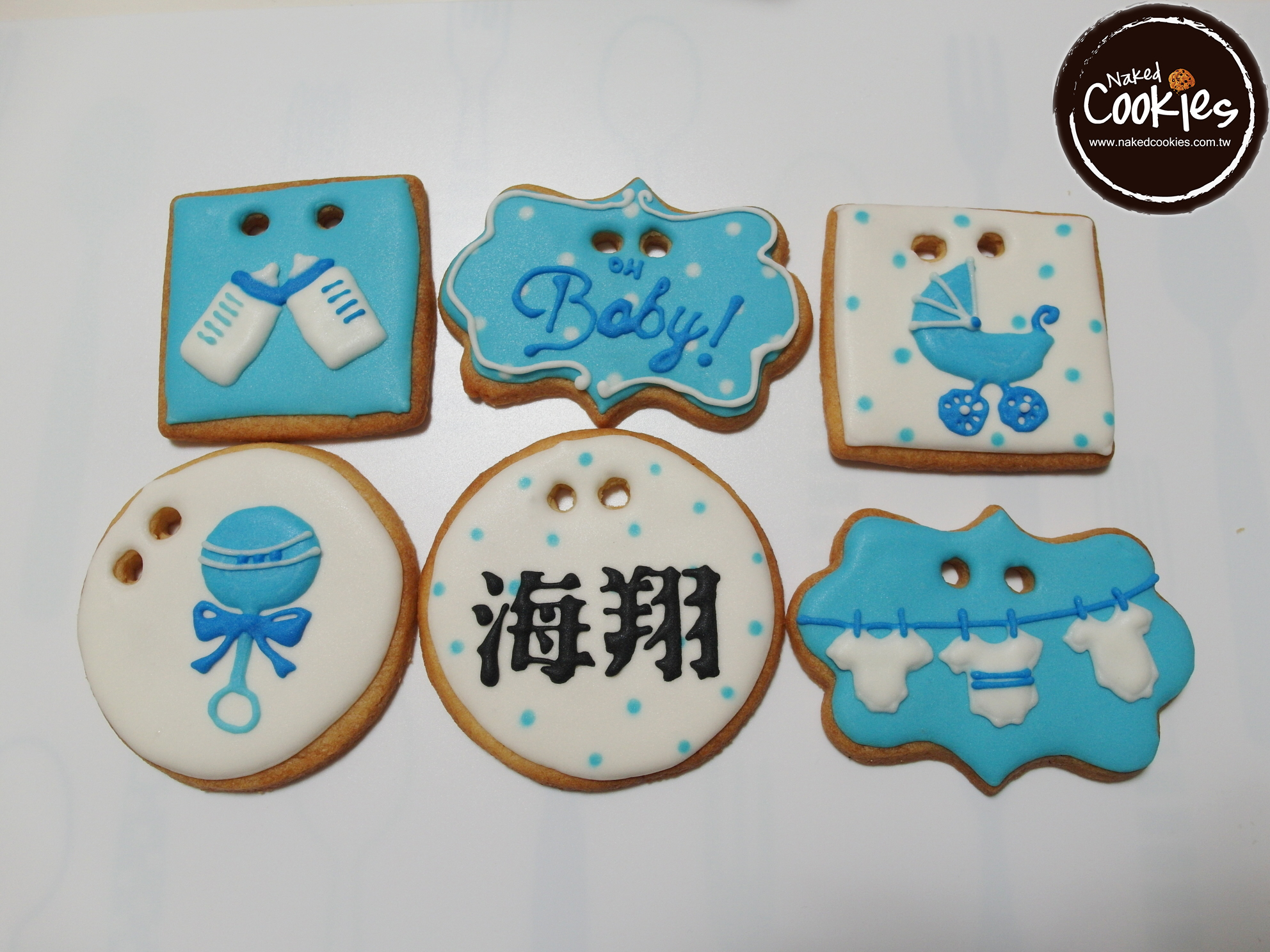 【Naked Cookies】男寶寶收涎6入-創意手工糖霜餅乾,婚禮/生日/活動/收涎/彌月