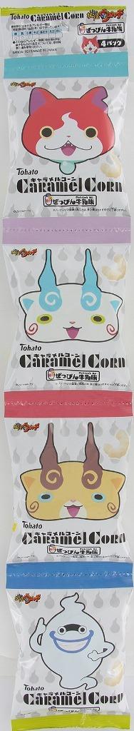 有樂町進口食品 Tohato 妖怪手錶4連玉米圈圈餅 4543112883278