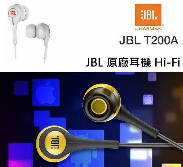 【免運費】JBL T200a【原廠耳機】入耳式、通話、麥克風、HIFI 重低音【JBL 盒裝公司貨】