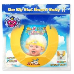 台灣【第一寶寶】HAPPY彈性洗髮帽