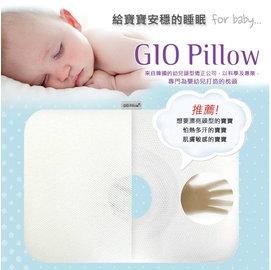 韓國【GIO】Pillow超透氣護頭型嬰兒枕頭