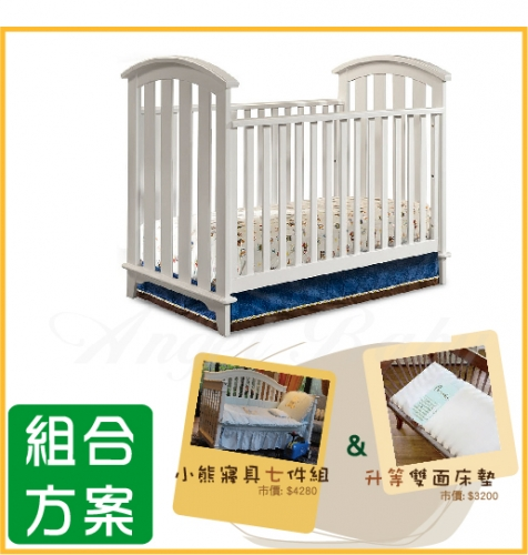 LEVANA【三合一系列】崔貝卡 嬰兒成長床(組合特惠:床+七件組+雙面床墊)