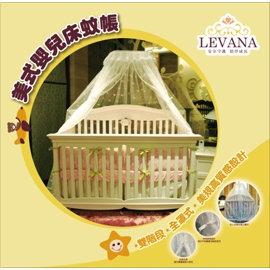 台灣【LEVANA】 周邊商品 - 美式嬰兒床蚊帳