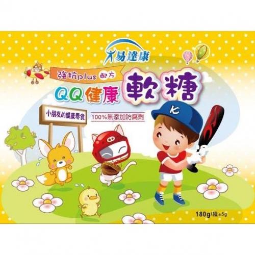 【安琪兒】小朋友的健康零食 台灣【易達康】QQ健康軟糖(180g/罐)