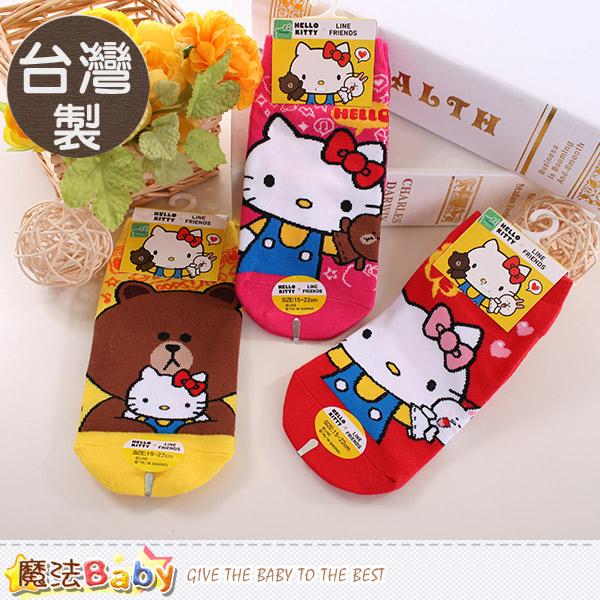 女童直版襪(3雙一組) 台灣製Hello Kitty x LINE Friend正版 魔法Baby~k50186