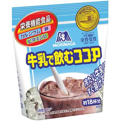 【金獎授賞】Morinaga森永牛奶可可沖泡粉-袋裝 (220g) ~多種營養補充食品~早餐的好夥伴~