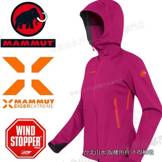 Mammut 長毛象 軟殼外套/軟殼衣/風衣 Eiger Extreme 極限系列 Ultimate Westgrat 1010-16000 女 粉紅